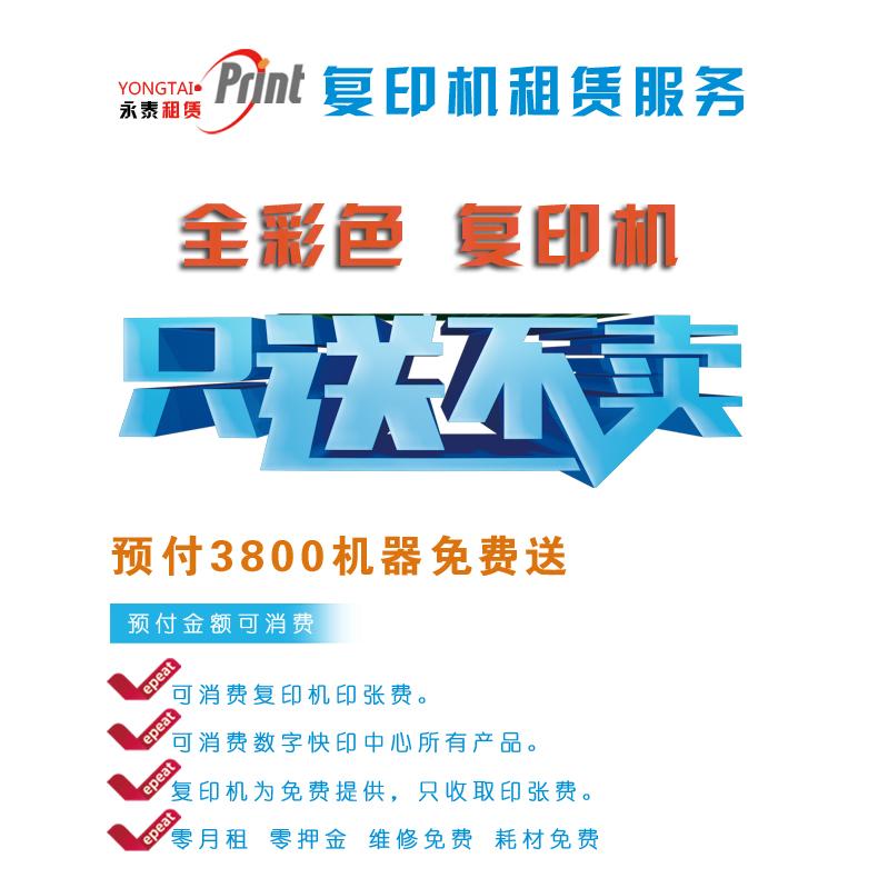 万博手机版官方网站万博网APP北京