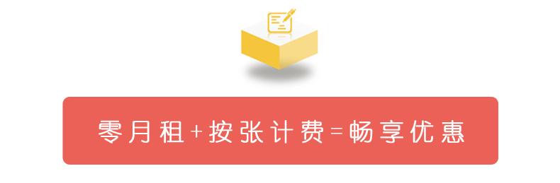 万博手机版官方网站_万博网APP_manbetx万博官网登陆