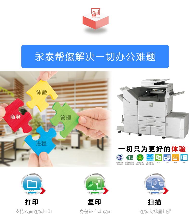 租万博手机版官方网站